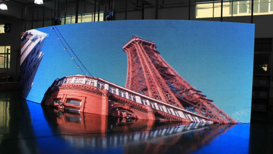 ps2051631-high_resolution_full_color_curved_led_screen_p16_outdoor_led_display_panel